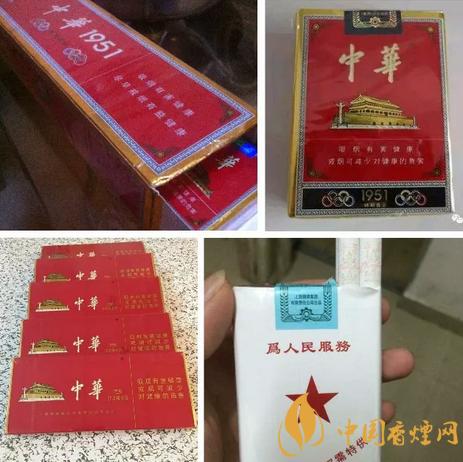 市面上中华假烟多吗 中华烟为啥假的那么多