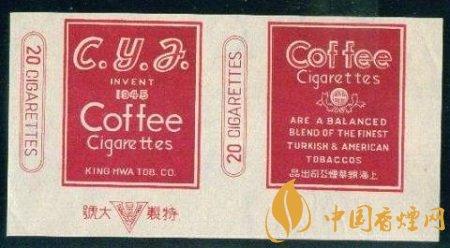 咖啡牌烟标首度现身 一枚上世纪三十年代的珍贵烟标