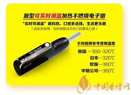 火器GS5.0仅三个月大火 超越IQOS占领加热不燃烧市场