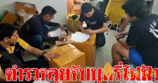 2018泰国(抽)电子烟违法 泰国禁止电子烟规定(最高坐牢5年罚款10万)