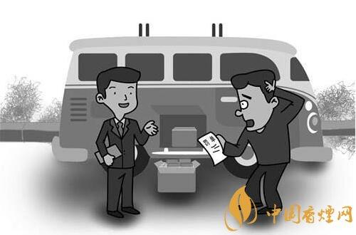 异地携带卷烟超限量 处罚超出部分还是全部?
