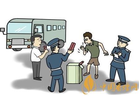 元旦假期福建各地集中发力打击涉烟违法活动!