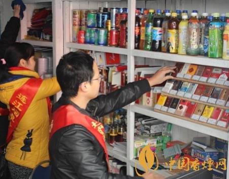 为稳定年末卷烟市场 天津市率先开始加强春节卷烟市场监管