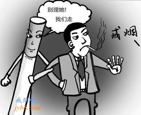 """邯郸启动""""社区-12320-戒烟门诊联动综合戒烟干预模式"""""""