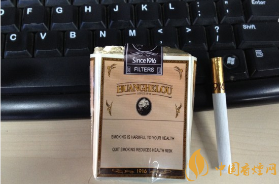 100元香烟排行榜 各大品牌100元香烟系列最受欢迎的烟