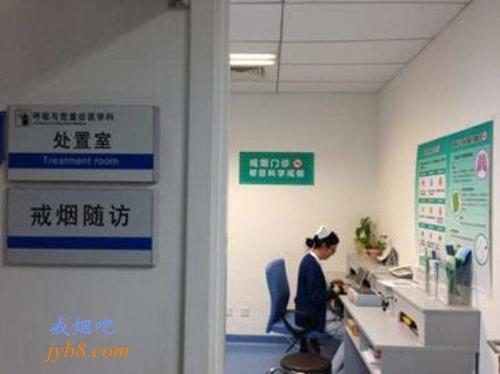 昆山医疗机构到太仓市一医戒烟门诊取经