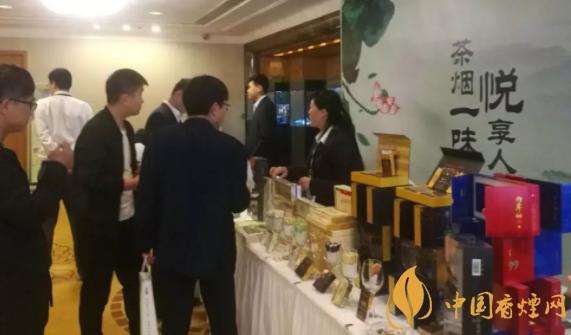 <b>山东中烟烟茶融合获高度认可 获中国烟茶品类融合创领企业荣誉称号</b>