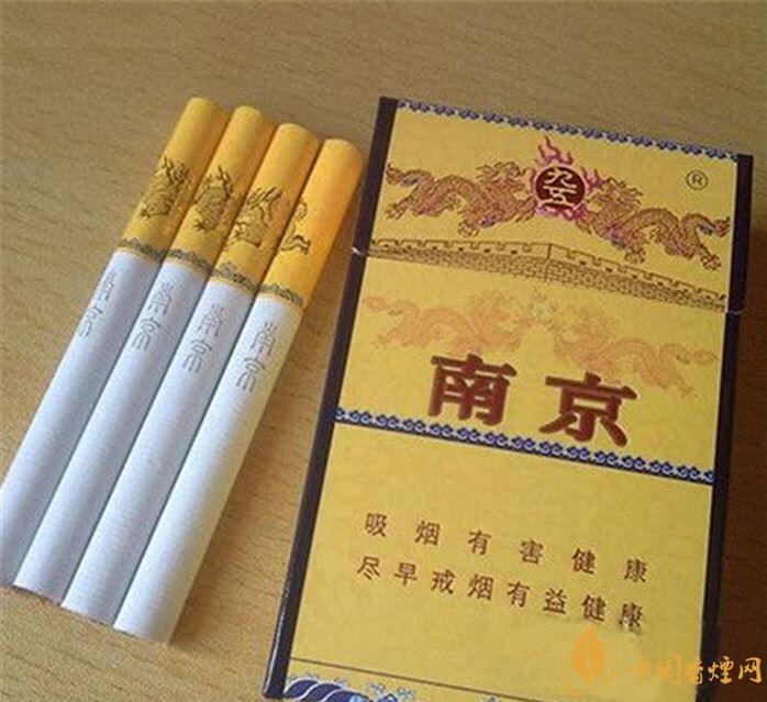 销量最好的天价烟排行榜,两金两皇百草之王