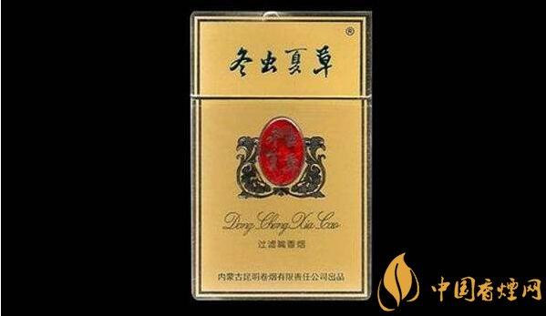 中国最好抽的烟排行 中国最高档香烟排行榜