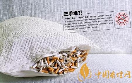 什么是三手烟 三手烟的危害测试以及防护办法