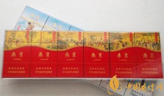 南京细支香烟有哪些 南京8款细支香烟排行榜