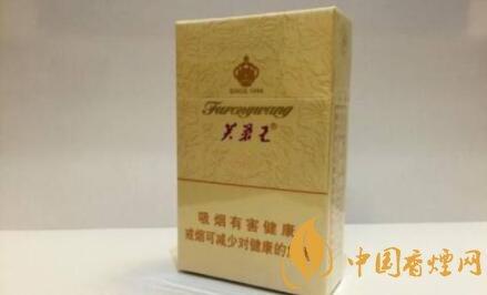 中国什么烟好看又好抽 20元左右包装好看又不贵的香烟推荐