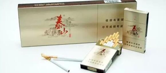 泰山香烟细支都有哪些  泰山细支烟价格表和图片大全