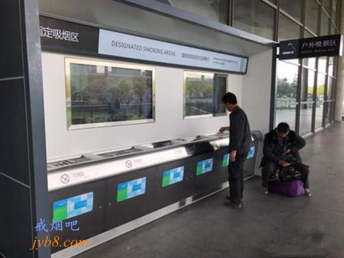"""上海南站户外设4处""""吸烟区"""" 室内全面禁烟"""