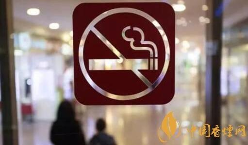 杭州升级控烟令:电子烟被纳入禁烟范围 最高罚2万