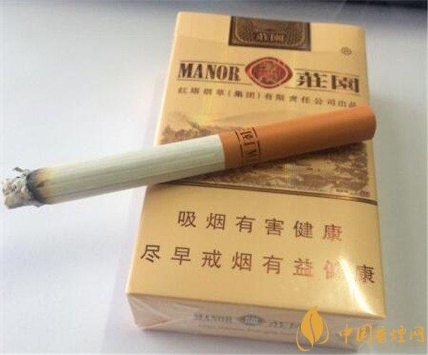 玉溪香烟价格表图 玉溪(庄园)香烟多少钱一包(全系列4款)