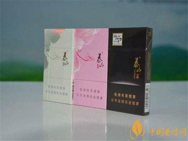 泰山香烟价格表和图片 爆珠泰山香烟多少钱(4款好抽
