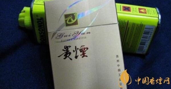 贵州什么烟好抽 贵州口感好的烟推荐(8款)