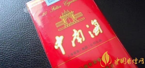红色软盒中南多少一包 红色软中南海香烟价格表