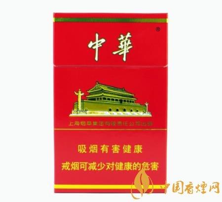 2019前五名头部香烟品牌总结 中华香烟占据高端品牌首位!