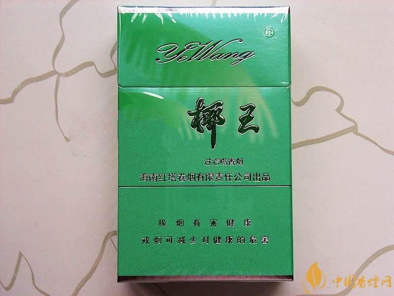 海南有什么好抽的香烟,海南香烟品牌大全