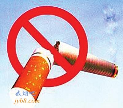兰州控烟执法 第一张控烟罚单将开出