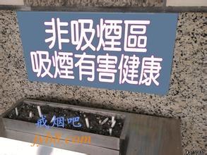 """台湾吸烟率7年来首次上升 """"国健署""""认为烟价过低是主因"""