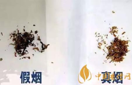 中山查获一起假烟达71万支 假烟制作工艺粗滥