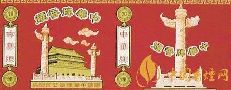 上个世纪的经典烟标有哪些 解放初期的代表烟标介绍