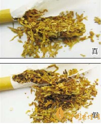 图文详解如何鉴别中华硬小盒香烟真假(2018新版)
