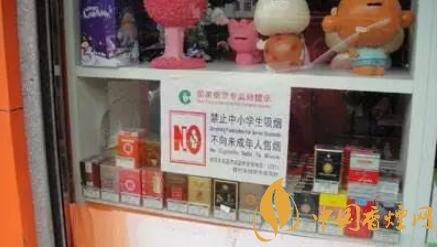 """卷烟零售户在日常经营中这""""三亮""""须做到位"""