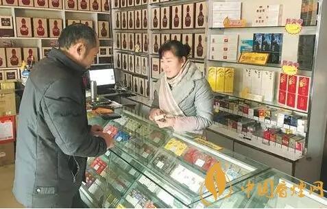 卷烟零售店停业和停业整顿是一回事吗?