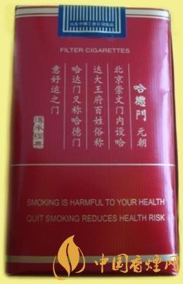 哈德门软香烟如何分辨真假 哈德门软真假鉴别技巧介绍
