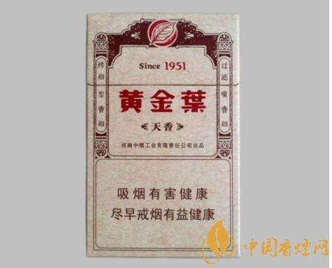 黄金叶天香1951多少钱一包 黄金叶天香1951口感分析