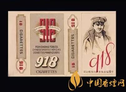 烟标收藏图片及价值分析 最值钱的烟标图片价值15万