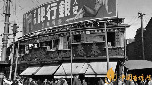中国香烟的历史 香烟的由来