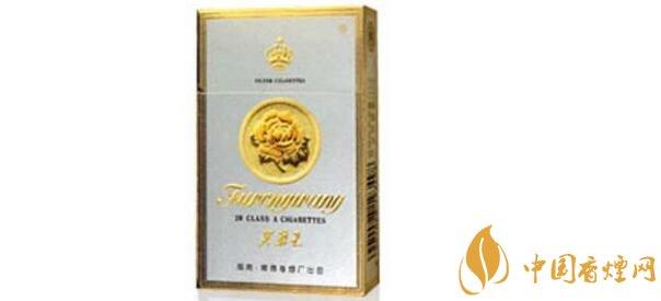 20至30元什么烟最好抽 20块钱左右的烟排行榜