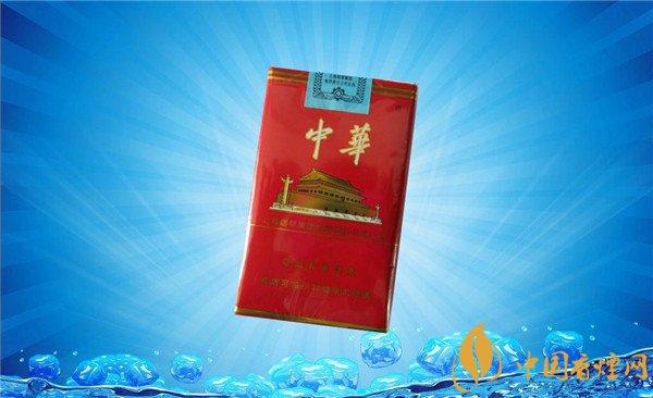 盘点十大口感好的香烟 中国最好抽的烟排行(软中华居榜首)
