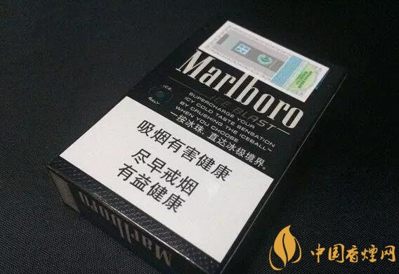 好抽的进口爆珠烟排行榜,十大口感最好的爆珠香烟