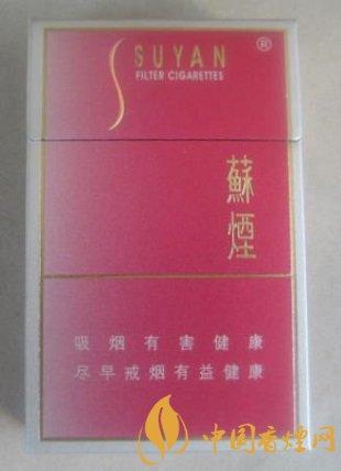 苏烟系列20元左右的香烟排行 这几款香烟价格比较实惠!