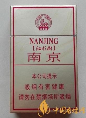 南京香烟价格及图片排行 这几款最受江苏人们的喜爱!