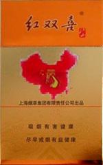 红双喜(江山珍品)香烟