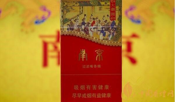 南京烟价格表和图片大全 南京细支香烟多少钱一包