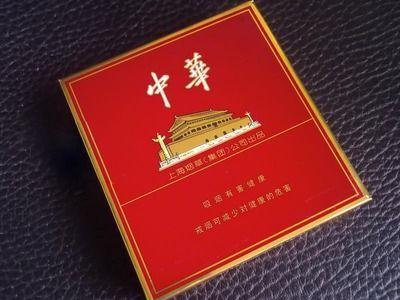 中华香烟官网地址及最新报价行情