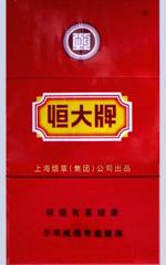 恒大(硬红)香烟