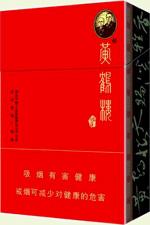 黄鹤楼(硬论道短)香烟