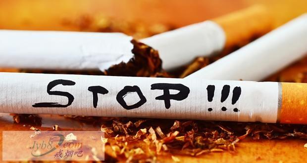 烟盒上的警告标签和图片能让你戒烟吗?