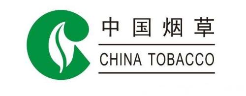 烟草行业人事综合管理培训班在中国烟草总公司举办