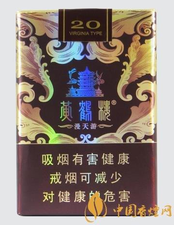 国内销量最好的五大香烟品牌排行 黄鹤楼香烟再获第