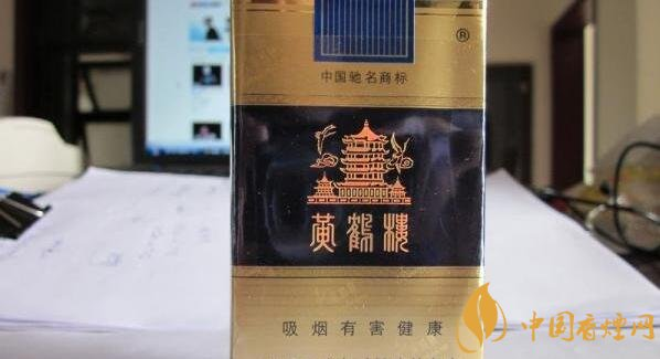 黄鹤楼10--20元的烟哪个好抽排行 黄鹤楼10--20元的烟推荐(6款)
